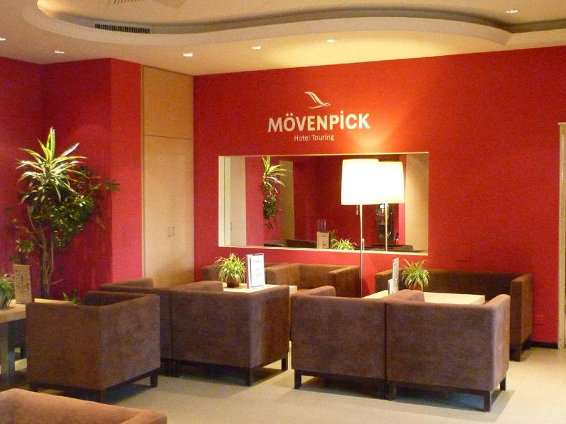 Image 7 - Hotel Touring e Mövenpick Restaurants