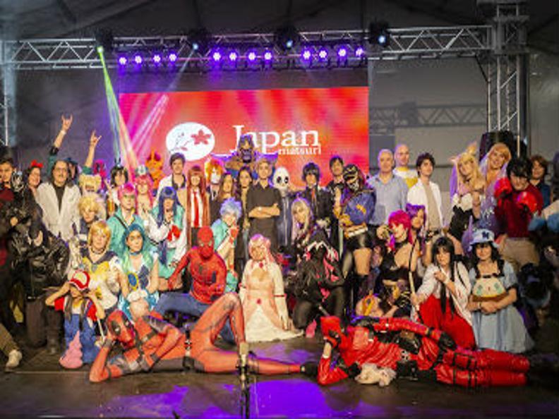 Image 3 - ABGESAGT: Japan Matsuri - Japanisches Festival