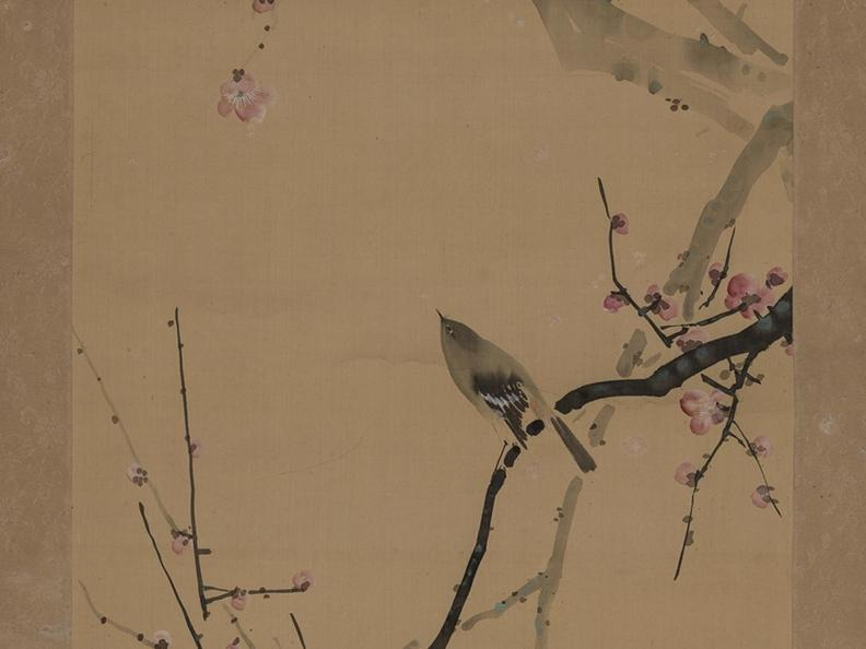 Image 1 - Kakemono. Five centuries of Japanese paintings, the Perino Collection.