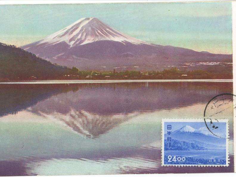 Image 0 - Souvenir du Japon. Postcards from The Ceschin Pilone Collection (1898-1960)