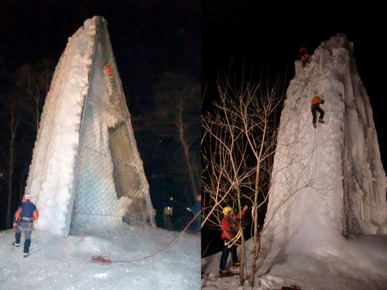 Image 2 - Arbre de glace à Audan